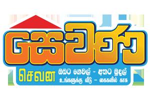 Lotteries   National Lotteries Board, Sri Lanka