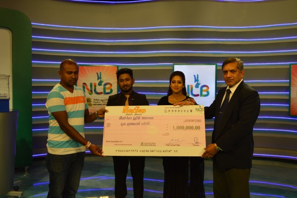 National Lotteries Board, Sri Lanka